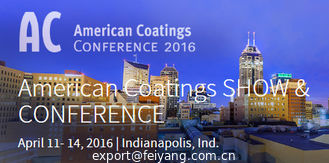 China Meeting you in 2016 America Coating Show on 11th, April to 14th, April supplier