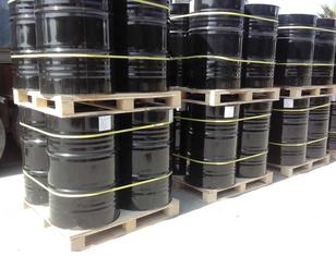 China FEISPARTIC F2872 Aspartic Ester Resin, low viscosity, pot life longer supplier
