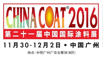 China Feiyang Protech attended Chinacoat 2016 supplier