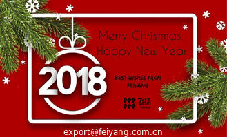 China Merry Christmas and Happy New Year for Coming 2019 supplier