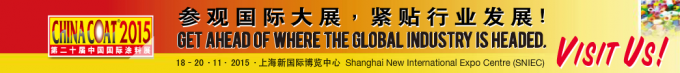 Meeting you in 2015 Shanghai Chinacoat from 18th, Nov to 20th, Nov