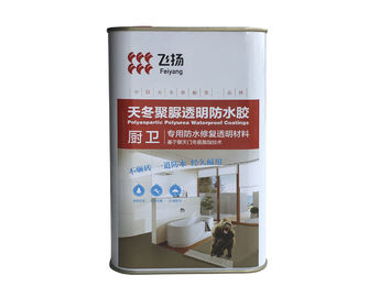 Fast Cure Toilet waterproofing PS8800
